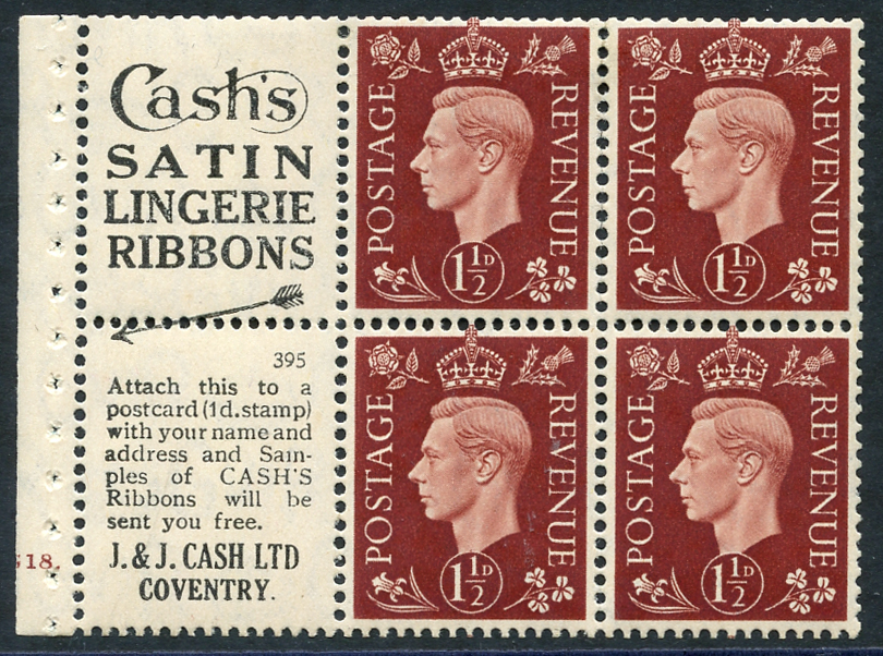 1937 1½d booklet pane, wmk upright, with advertising labels