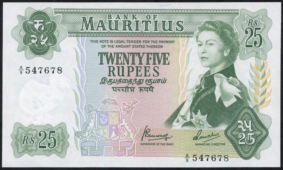 Mauritius 25 rupees 1967