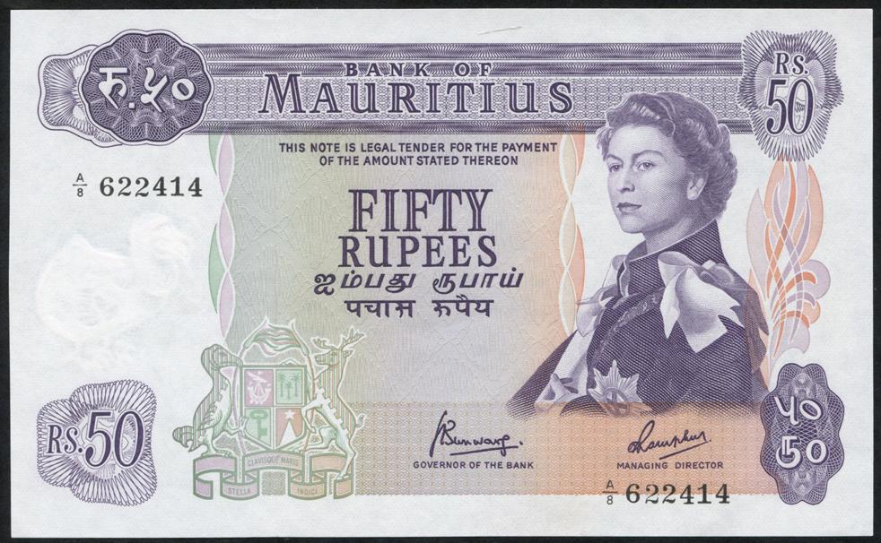 Mauritius 50 rupees 1957