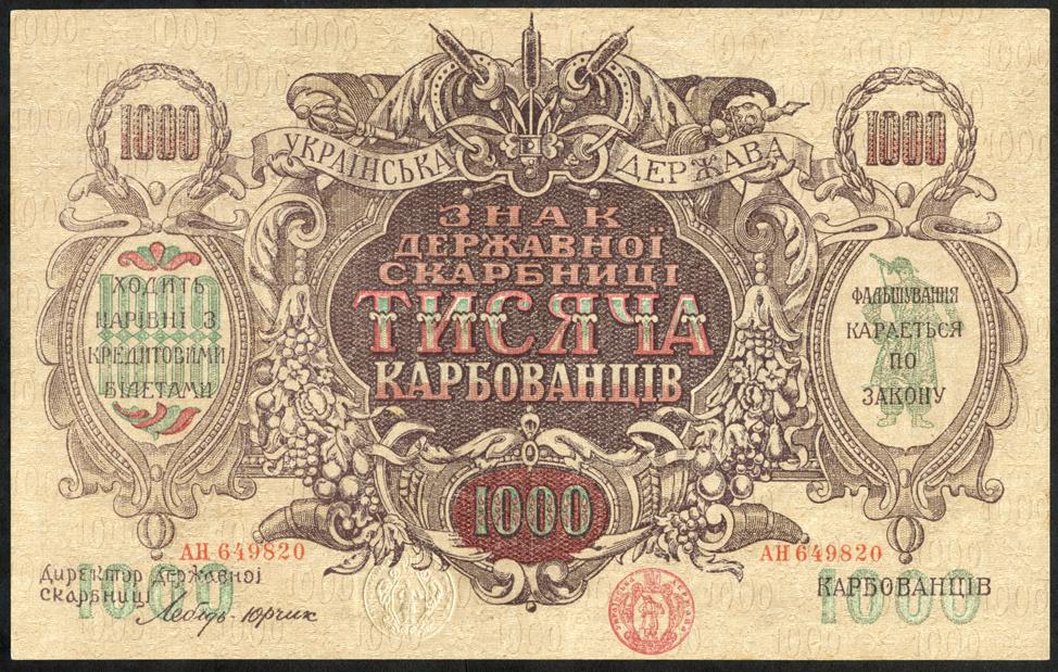 Ukraine 1000 Hryven 1918