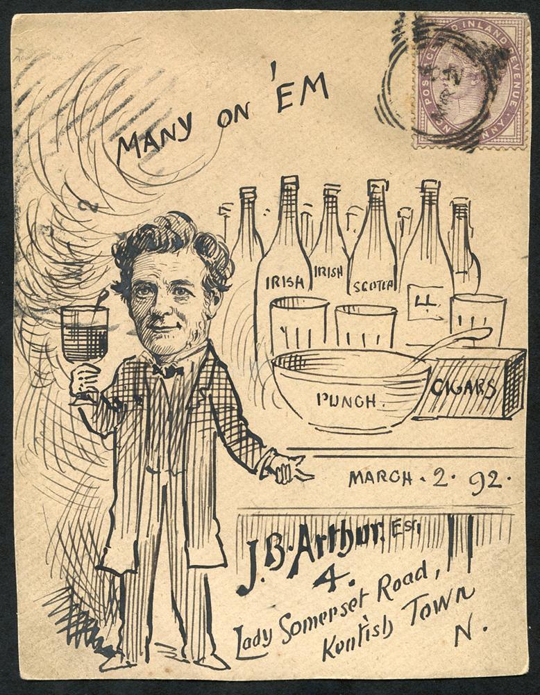 1892 envelope front, addressed to Kentish Town with pen & ink illustration