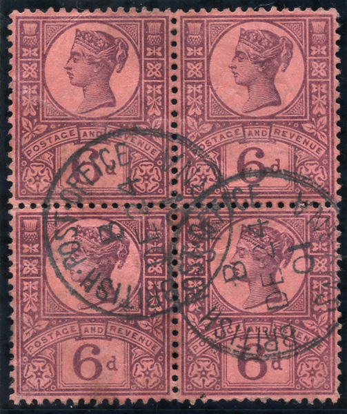 BRITISH LEAVES - SMYRNA 1887 6d purple/rose red 'Jubilee' block of four