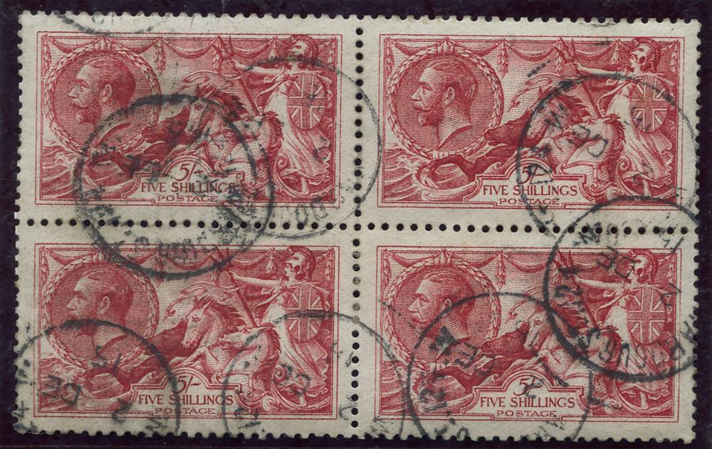 1915 De La Rue 5s deep bright carmine, block of four, SG.409, Cat. £1600++