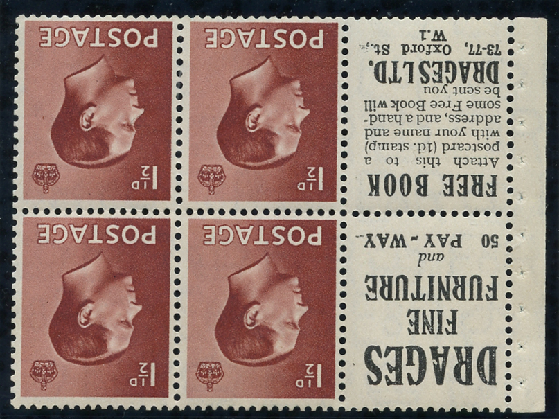 1936 1½d Advertisement booklet pane, Spec.PB5a (7), SG.459a, Cat. £100