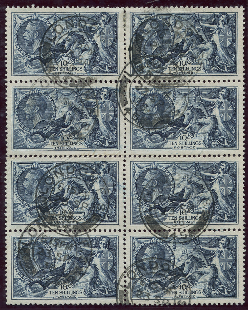 1934 Re-engraved 10s indigo, block of eight