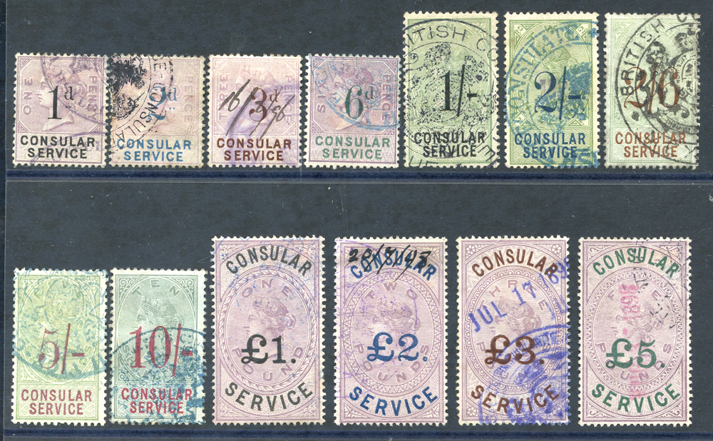 CONSULAR SERVICE 1887 surcharged set