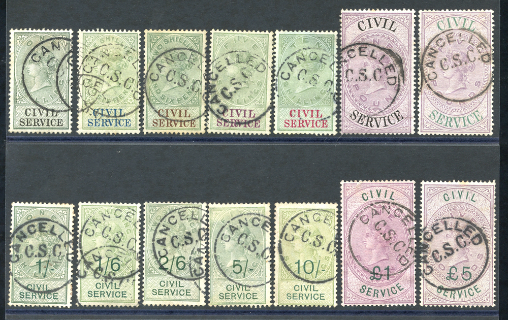 CIVIL SERVICE 1881 1s to £5 set, 1895 surcharged set
