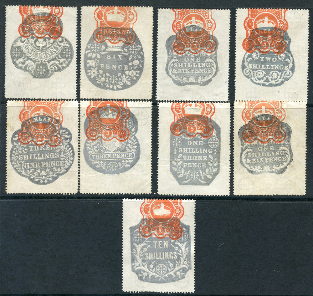 IRELAND STAMP DUTY 1858, embossed