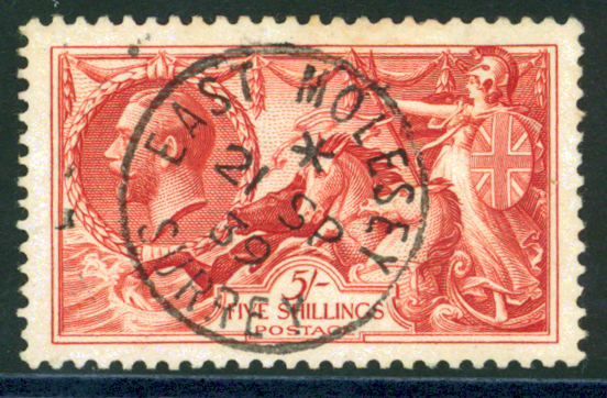 1934 Re-engraved 5s bright rose red