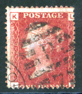 1864-79 1d rose red Plate 225, SG.43.