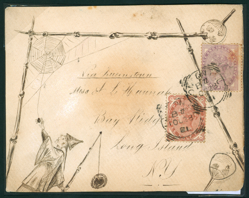1881 cover front addressed to Long Island, New York, illustrated cover
