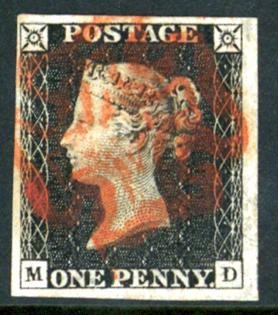 Plate 2 MD, red Maltese Cross