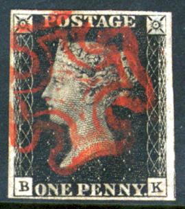 Plate 5 BK, red Maltese Cross