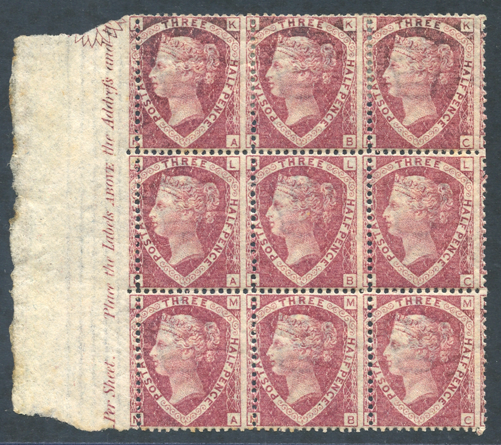 1870 1½d lake red Pl.3