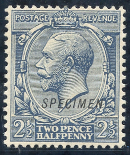 1912 Royal Cypher 2½d dull prussian blue