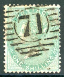 1856 wmk Emblems 1s pale green, SG.73. Cat. £35