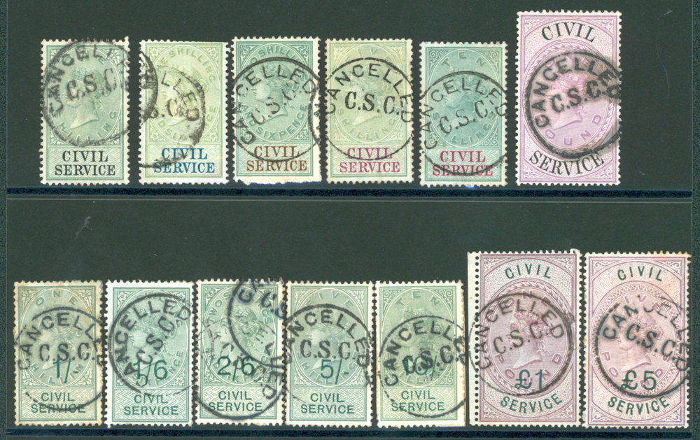 CIVIL SERVICE 1870-81 1s to £1, 1895 set 1s to £5