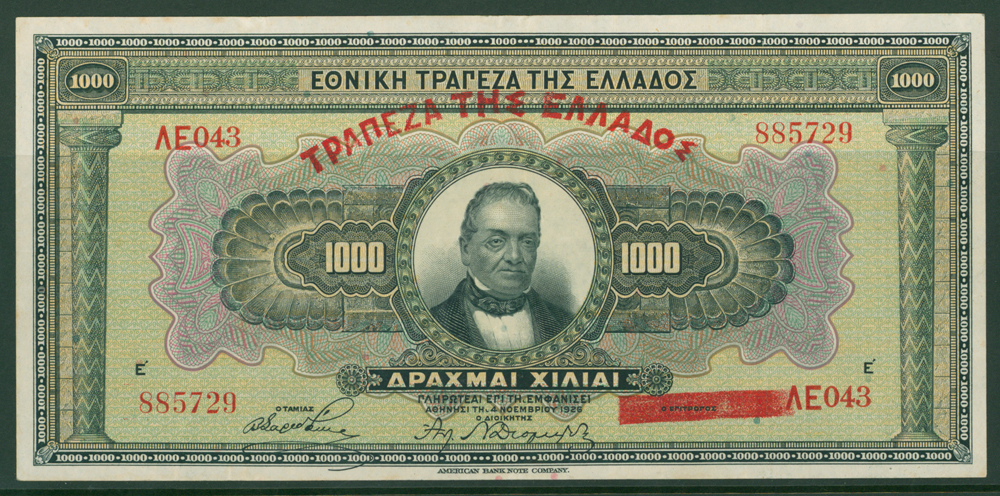 Greece - 1926 1000 Drachmai