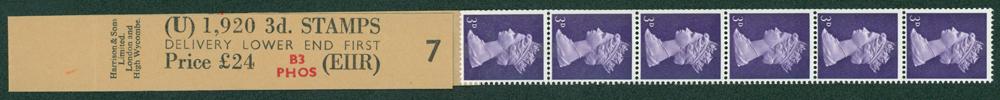 1967 3d violet (centre band)