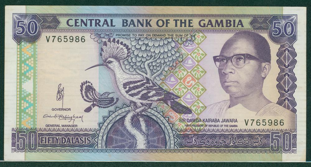 Gambia 1989-95 50 dalasis