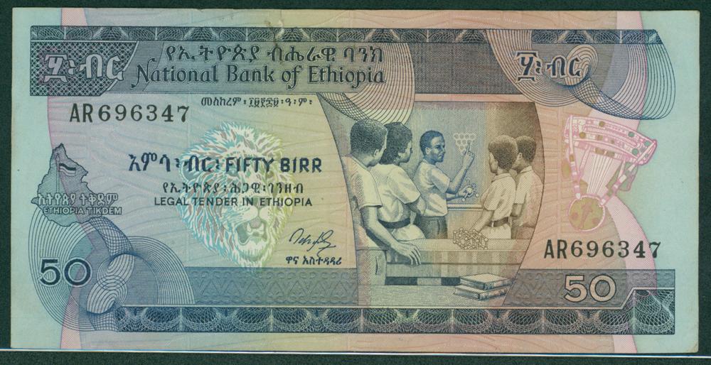 Ethiopia 50 birr signature 3