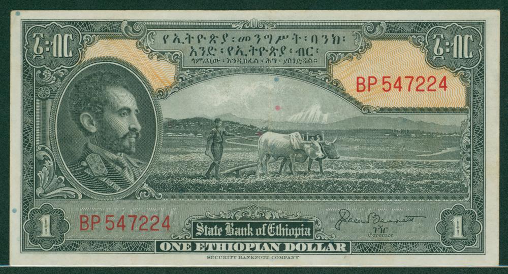 Ethiopia 1945 $1 Haile Selassie
