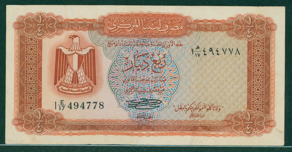 Libya 1972 ¼ dinar