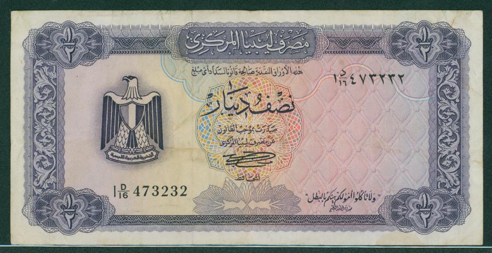 Libya 1972 ½ dinar