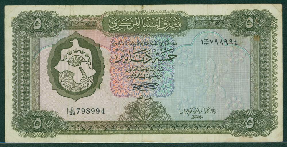 Libya 1972 5 dinars