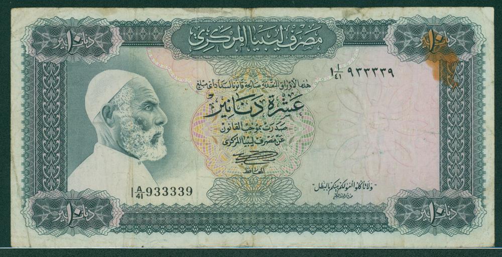 Libya 1972 10 dinars