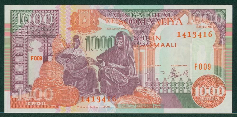 Somalia 1996 1000 shillings