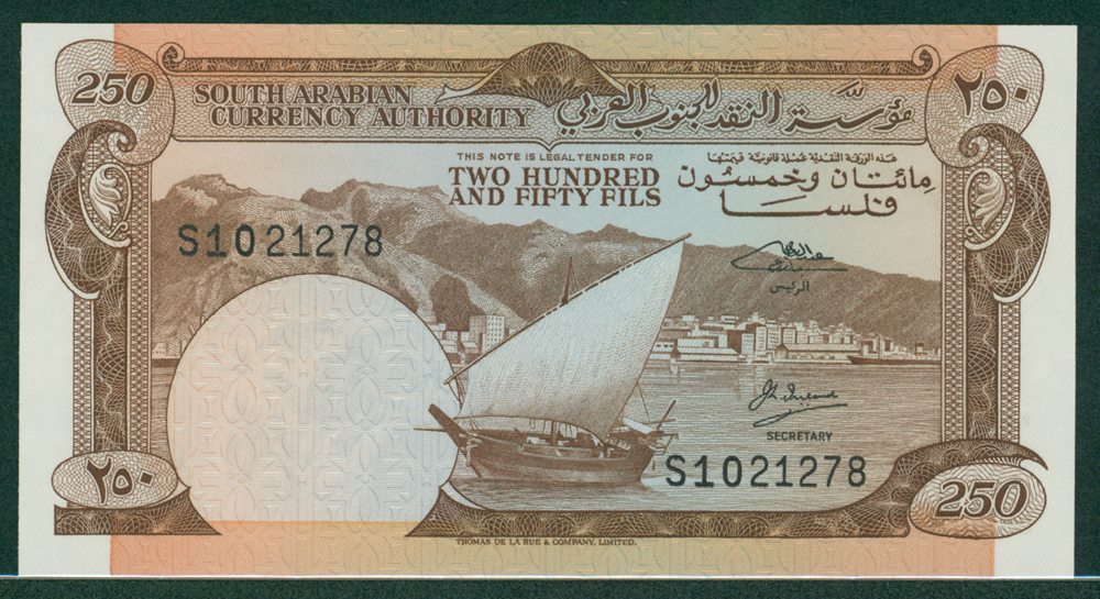 Yemen South Arabian Currency Authority 1965 250 fils