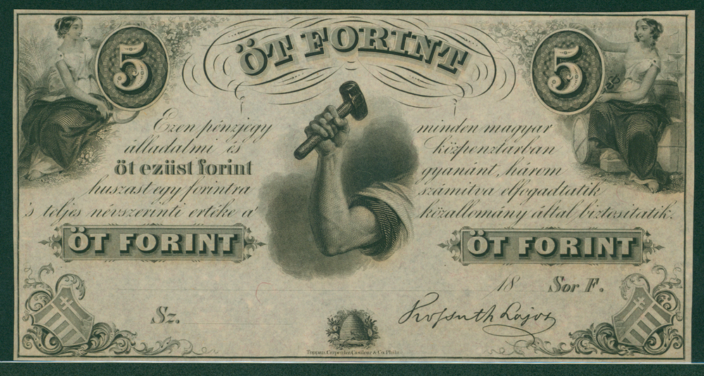 Hungary 1852 5 forint unissued reminder