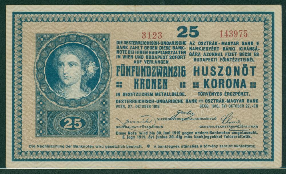 Hungary 1918 25 korona