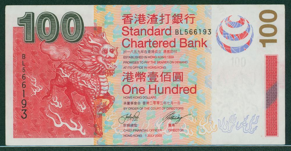 Hong Kong 2003 $100