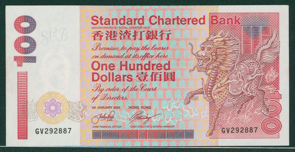 Hong Kong 2001 $100