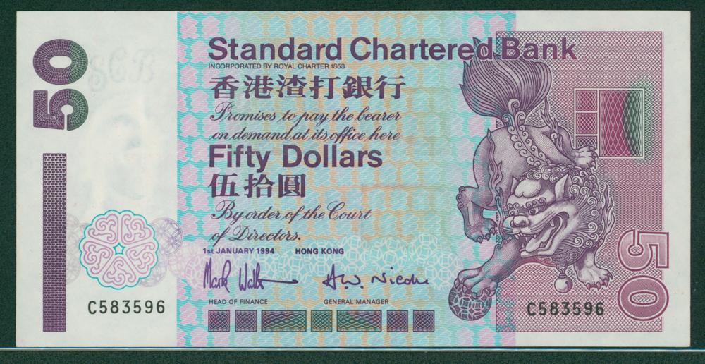 Hong Kong 1994 $50