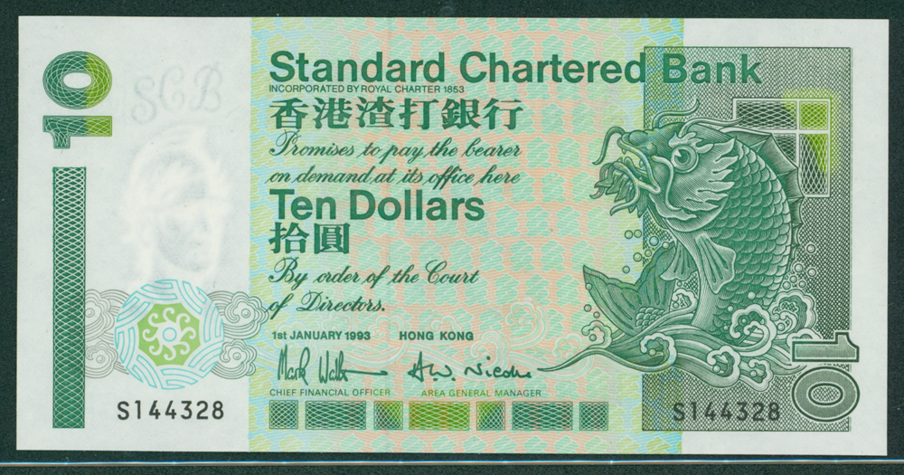 Hong Kong 1993 $10