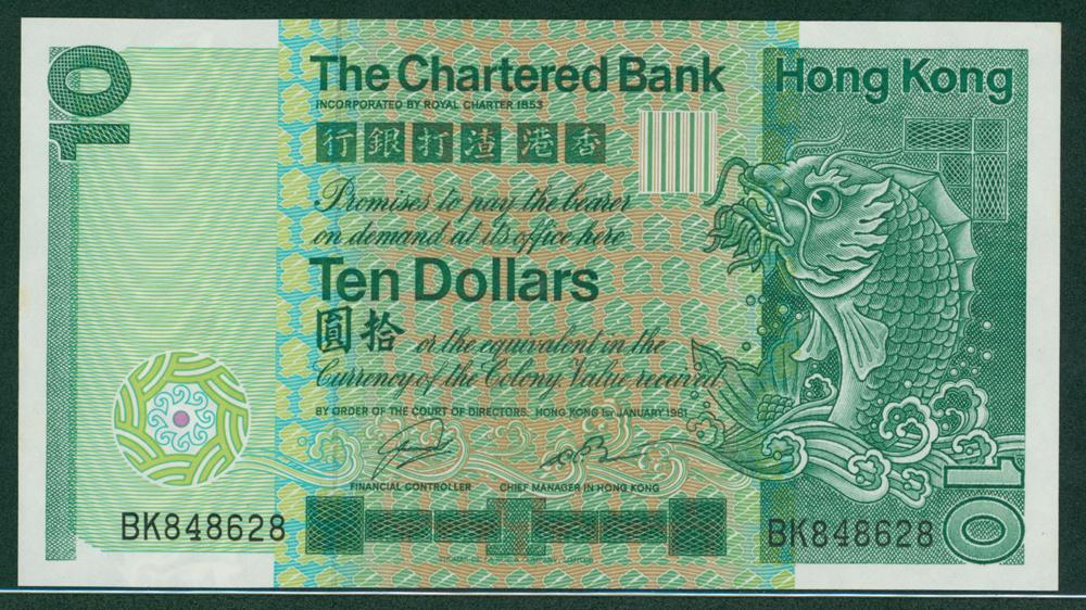 Hong Kong 1981 $10