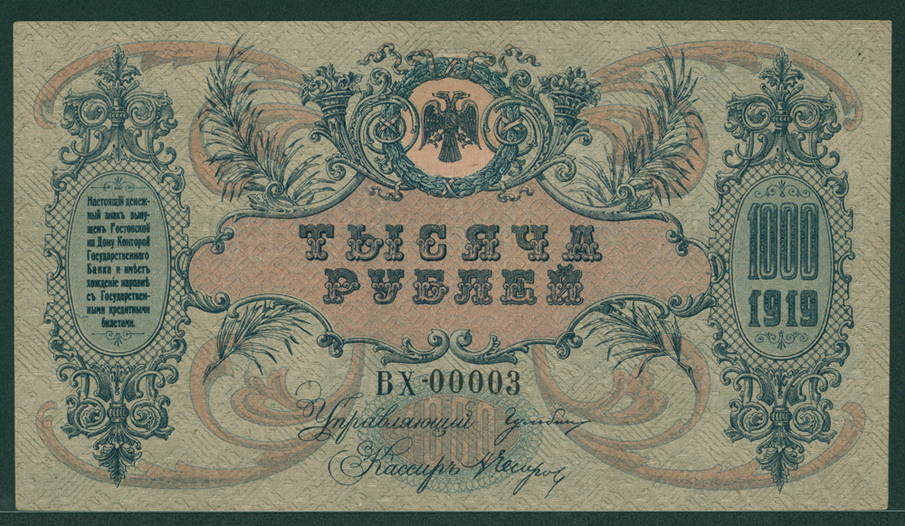 Russia - South 1919 1000 rubles