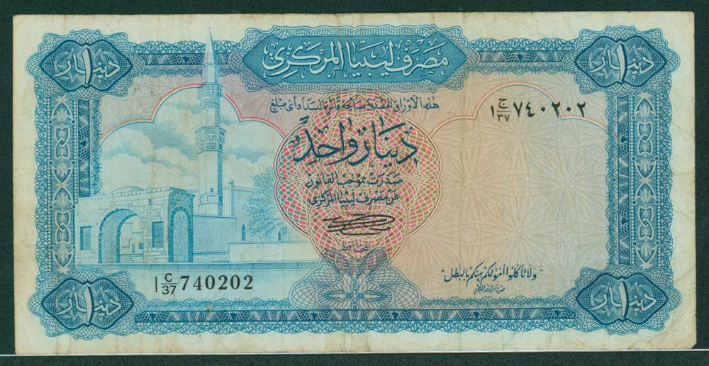Libya 1972 1 dinar