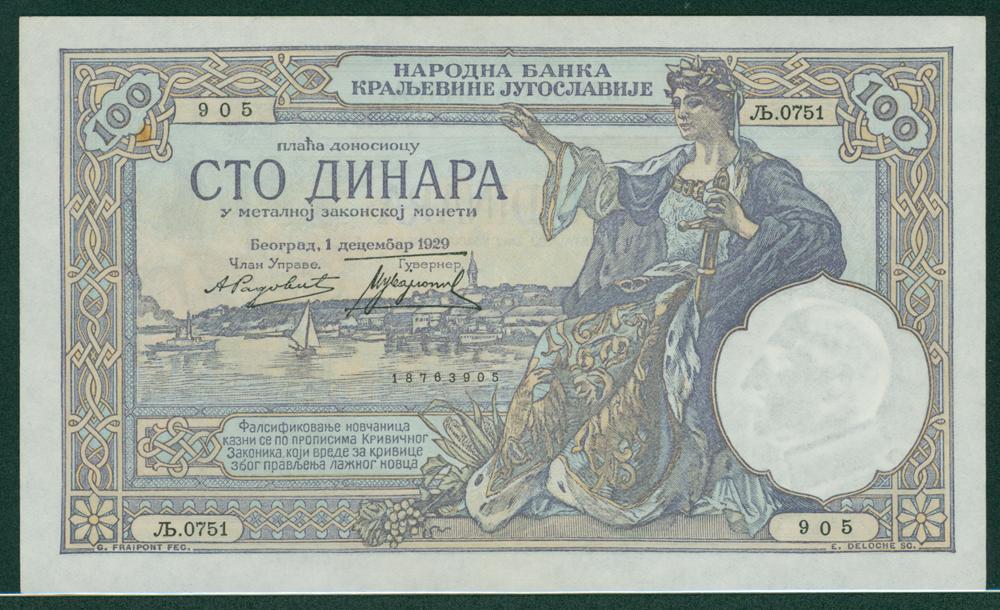 Yugoslavia 1929 100 dinar