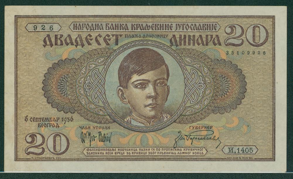 Yugoslavia 1936 20 dinar