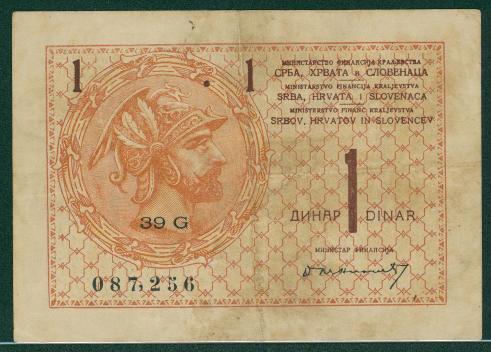 Yugoslavia 1919 1 dinar