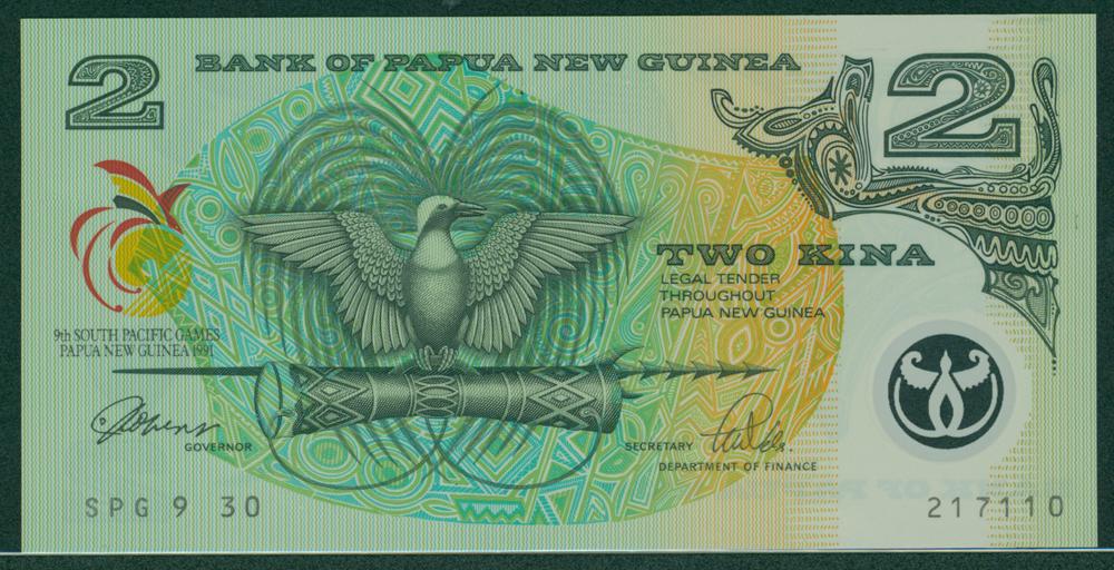 Papua New Guinea 1991 2 kina