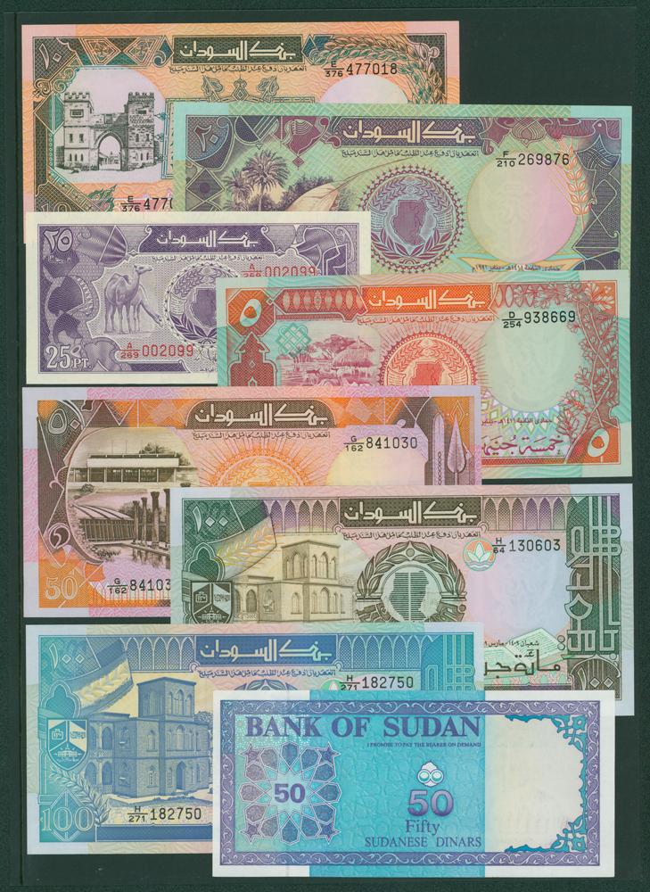 Sudan 1987 25p, 5 pounds, 10 pounds, 20 pounds, 50 pounds, 100 pounds, 150 pounds, 50 dinars (8 notes)