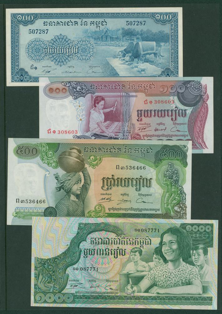 Cambodia 1956-72 100r, 1973 100r, 1973-5 500r, 1000r (4 notes)