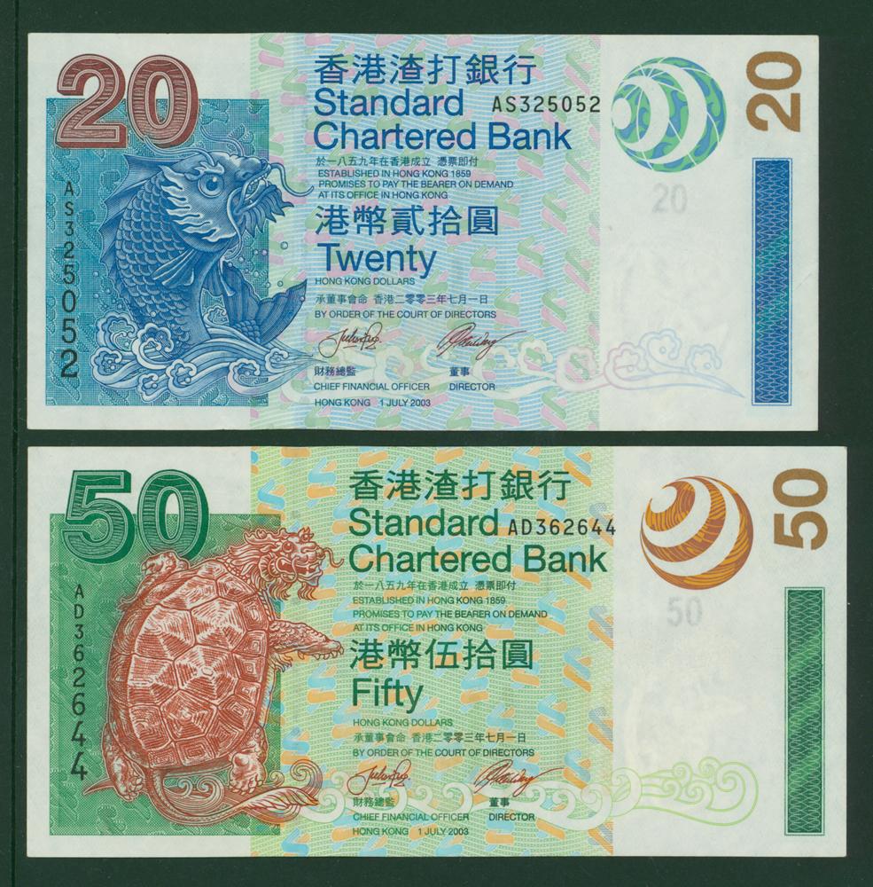 Hong Kong 2003 $20 & $50