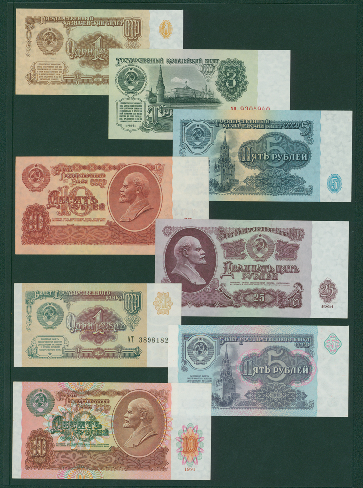 Russia 1r, 3r, 5r, 10r, 25r, 1991 1r, 1991 5r & 20r (8 different notes)