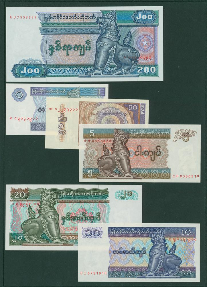 Myanmar 1944 50 pyas, 1 kyat, 5 kyats, 10 kyats, 20 kyats, 200 kyats